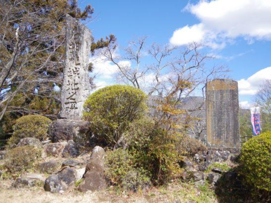 名胡桃城 石像