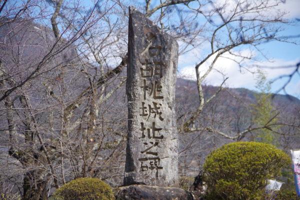 名胡桃城 石像碑