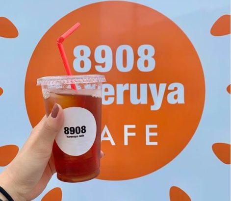 8908 hareruya CAFE ドリンク