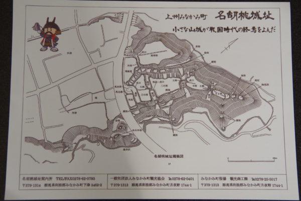 名胡桃城 地図