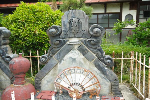 西光寺 旧本堂 鬼瓦