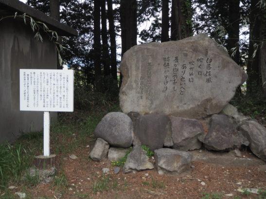 三宮神社 歌碑