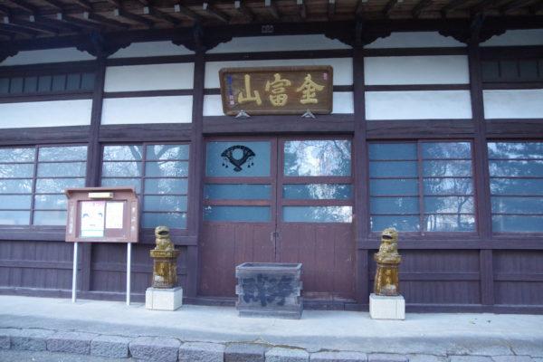 長純寺 神社