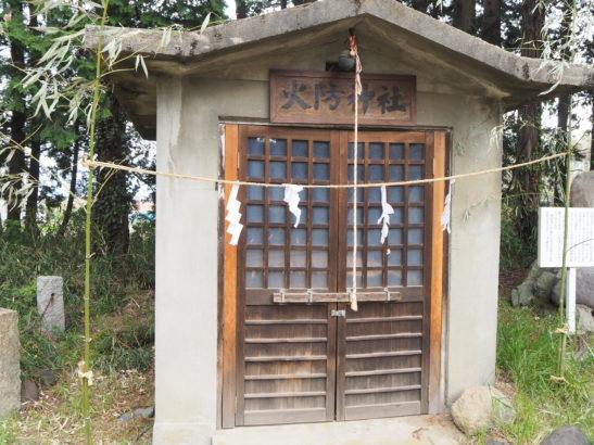 三宮神社 火防神社