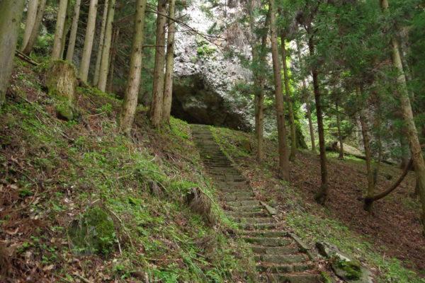 仙人窟 石段