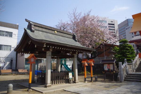 前橋八幡宮 ミニ公園