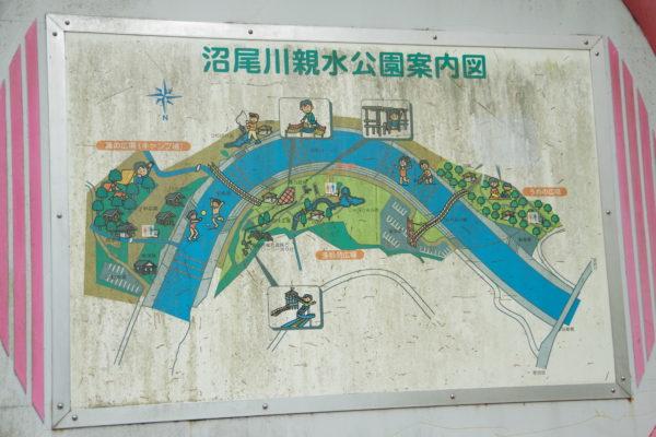 沼尾川親親水公園 案内図