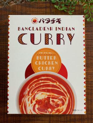 バタチキ バターチキンカレー
