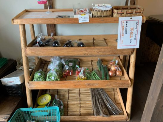 カフェ尾島 地元野菜