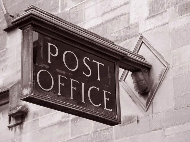 郵便局 学資保険