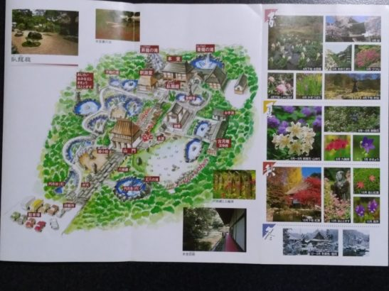 青龍山吉祥寺 境内地図