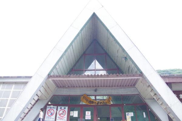 JR土合駅 外観
