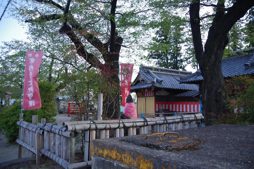 今宮八幡宮 神社