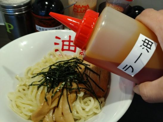 東京麺珍亭 油そば