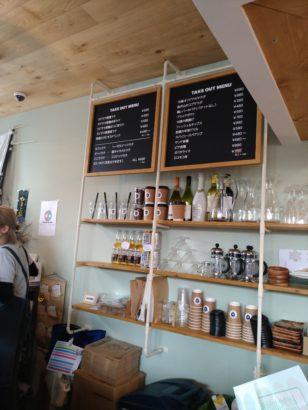 CAFE18番 店内メニュー