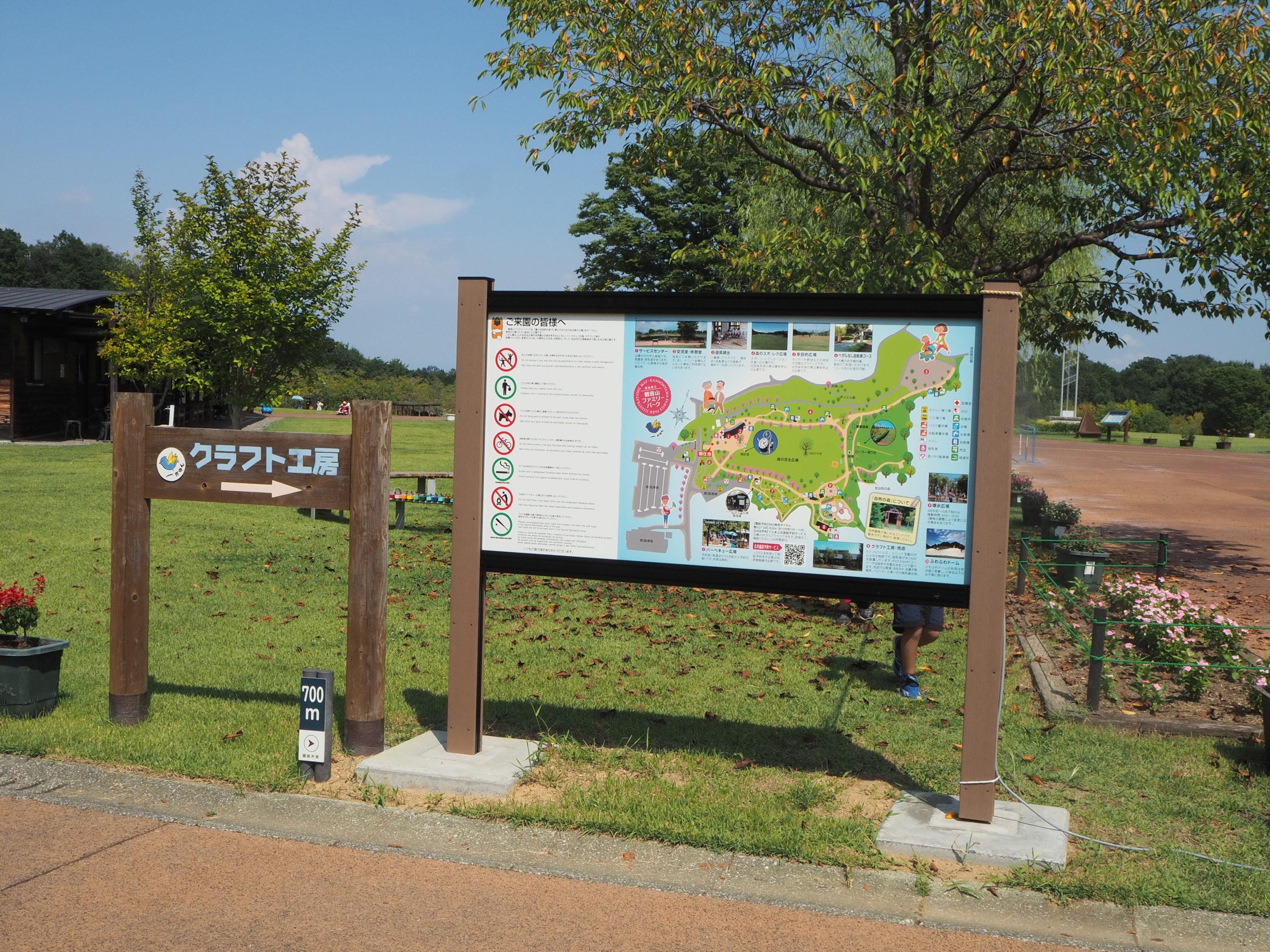 マップ 観音山ファミリーパーク