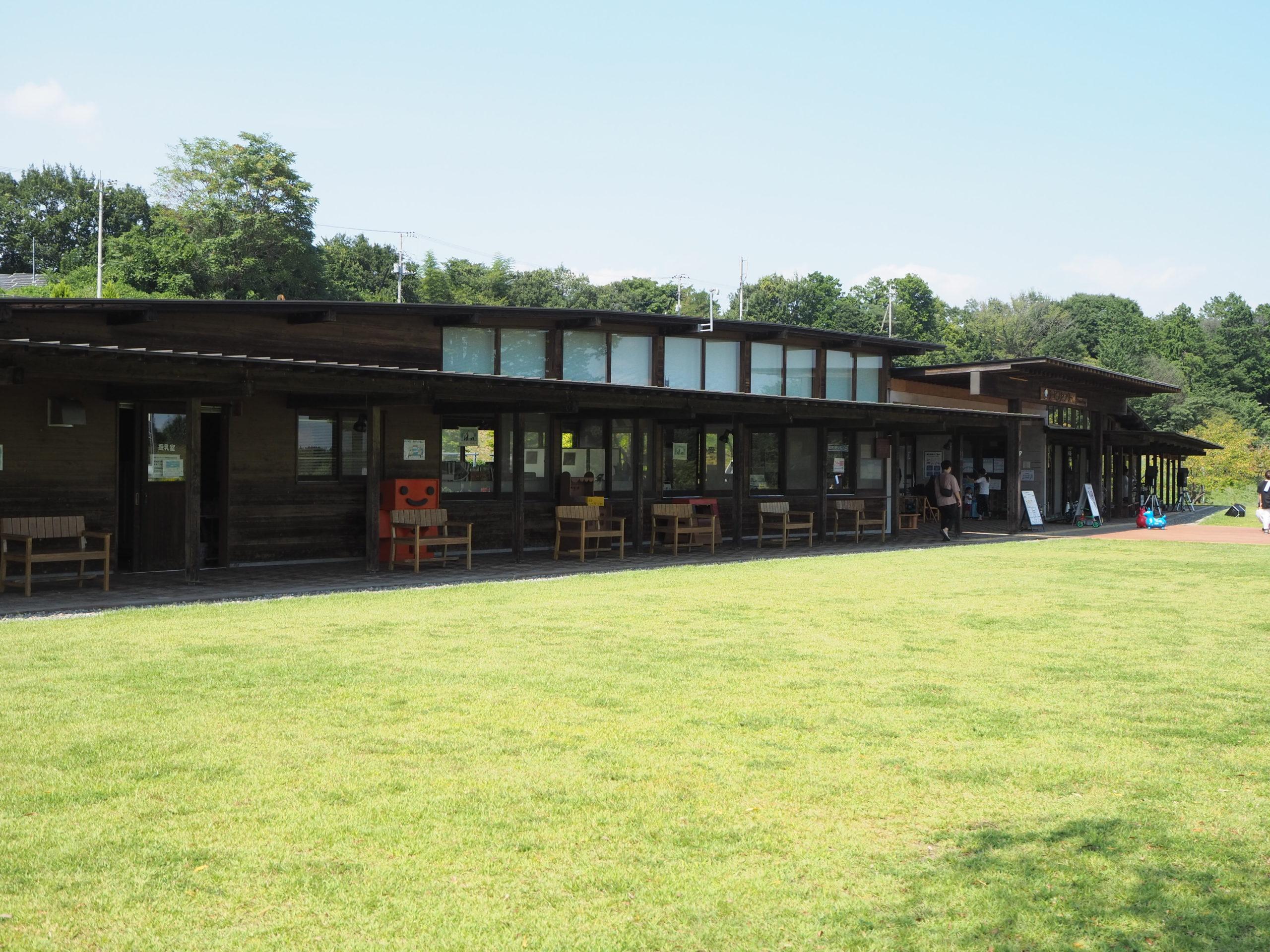 森の芝生広場 観音山ファミリーパーク