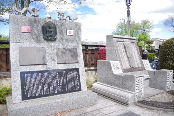 仁叟寺 墓所