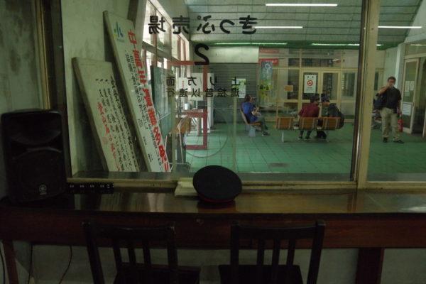 駅茶mogura カウンター席