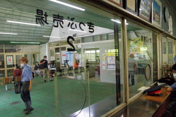 駅茶mogura きっぷ売場