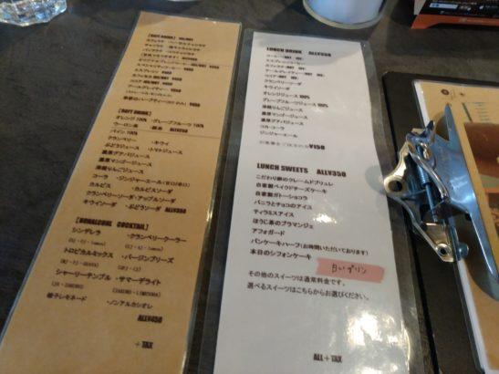 CAFE18番 メニュー