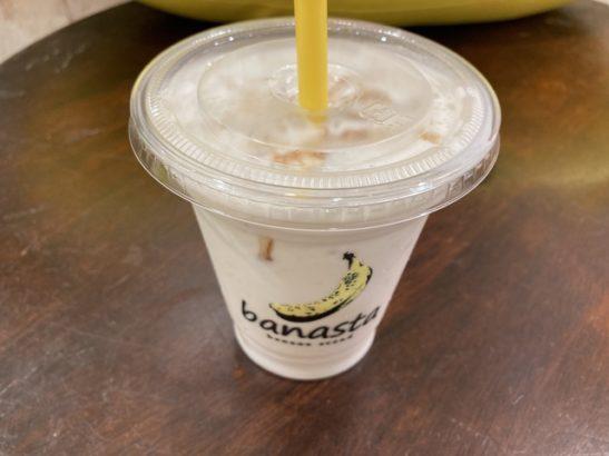 バナナジュース バナナスタンド 高崎 イーサイト