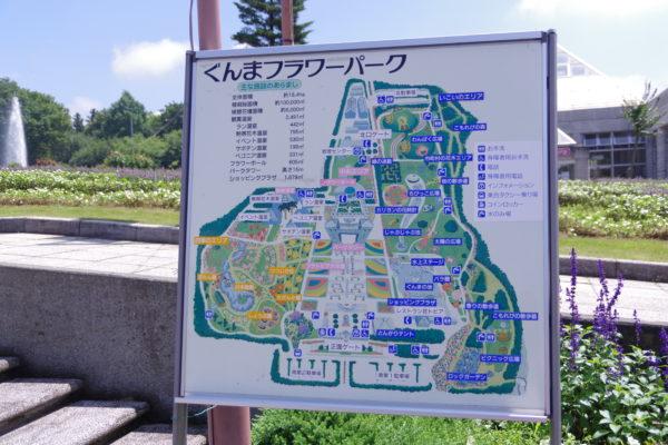 ぐんまフラワーパーク 地図