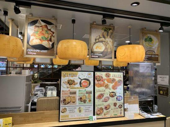 メニュー チーズびより