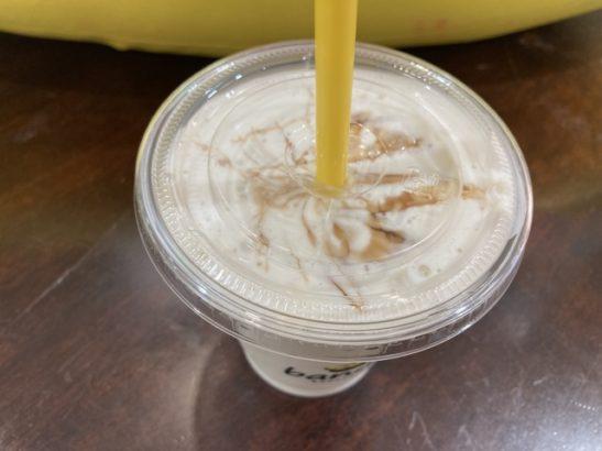 黒糖をプラスしたバナナジュース バナナスタンド 高崎 イーサイト