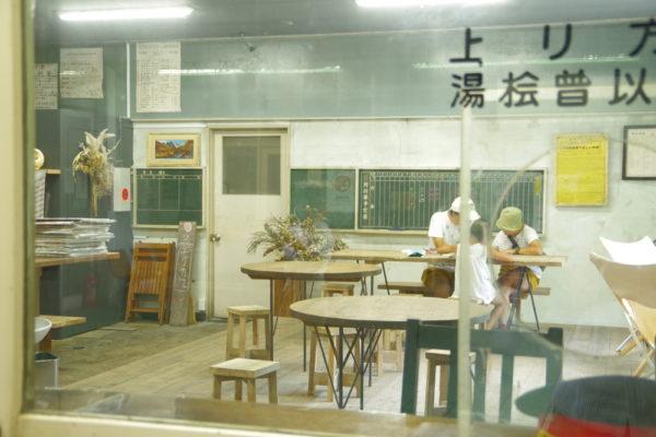 DOAI VILLAGE 駅務室