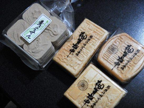 銘菓 桐生最中 大坂屋