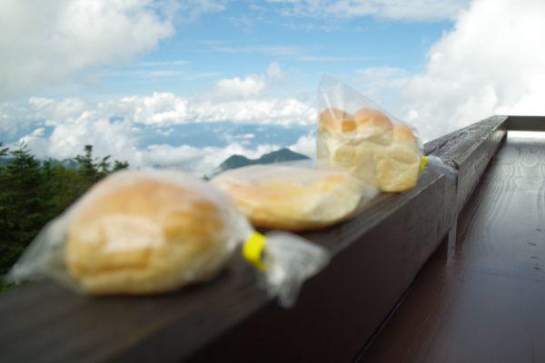絶品のパンと絶景のコラボ 横手山 2307満天ビューテラス