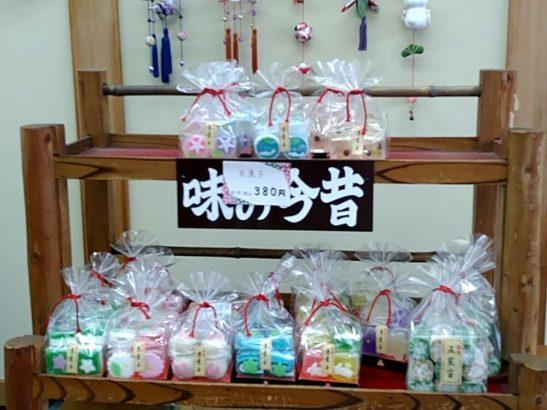 上生菓子 九重ねぼけ堂