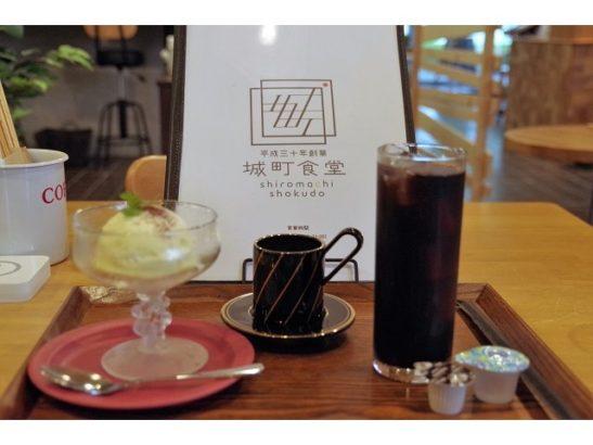 アフォガードとアイスコーヒーのセット 城町食堂 館林