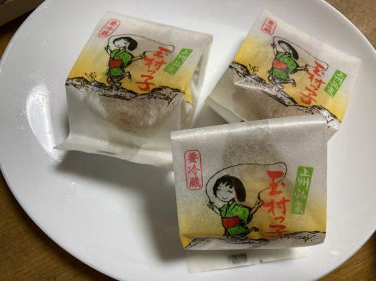 上州銘菓玉村っ子 みよし乃製菓舗 ロールケーキ