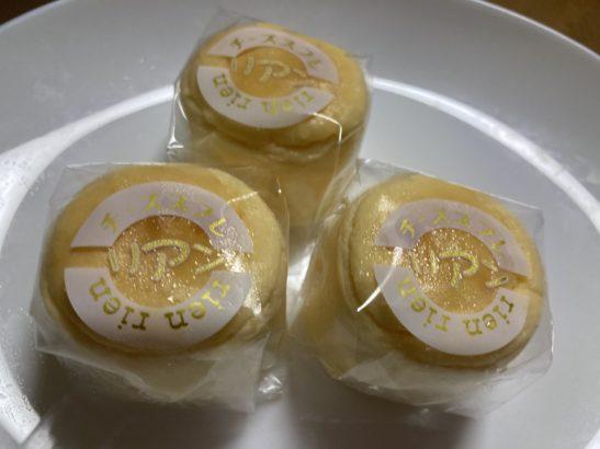 洋菓子リアン みよし乃製菓舗 ロールケーキ