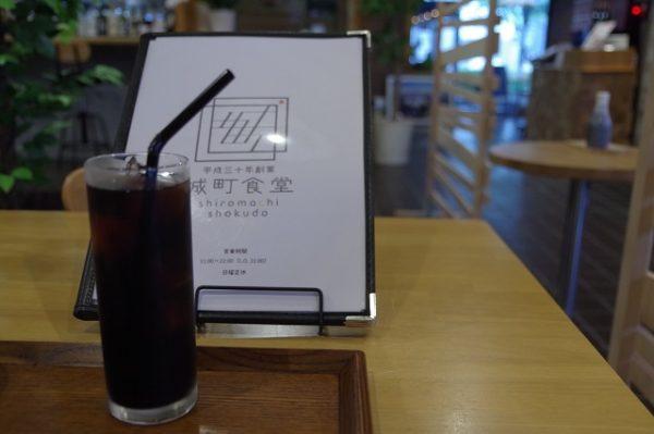 メニューとアイスコーヒー 城町食堂 館林
