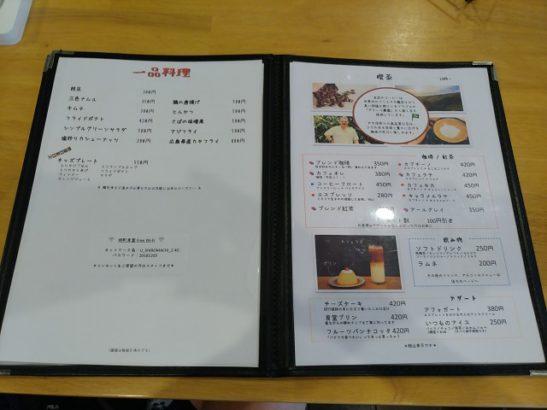 一品料理と喫茶メニュー表 城町食堂 館林