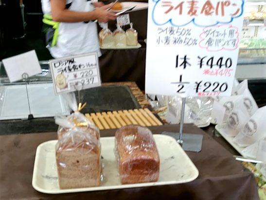 店内に並んだライ麦食パン 夢添加パンまる 高崎 パン屋