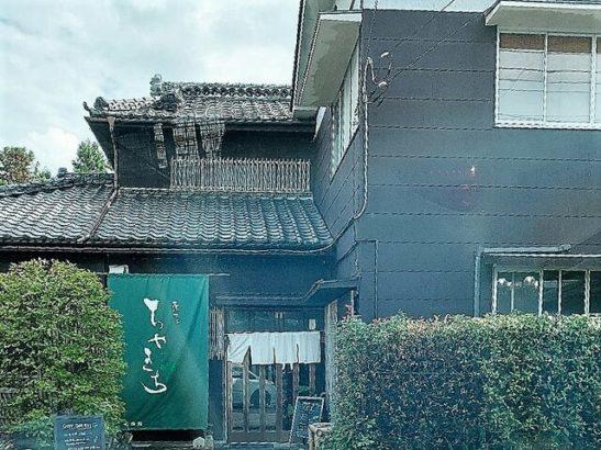 店舗外観1 茶フェ ちゃきち 富岡市