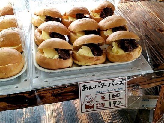 店内に並ぶあんバターバンズ 夢添加パンまる 高崎 パン屋