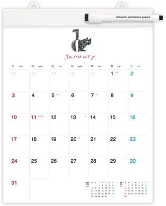 糸井重里 ほぼ日 カレンダー
