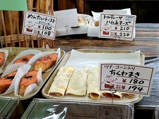 店内に並ぶ惣菜パン 夢添加パンまる 高崎 パン屋