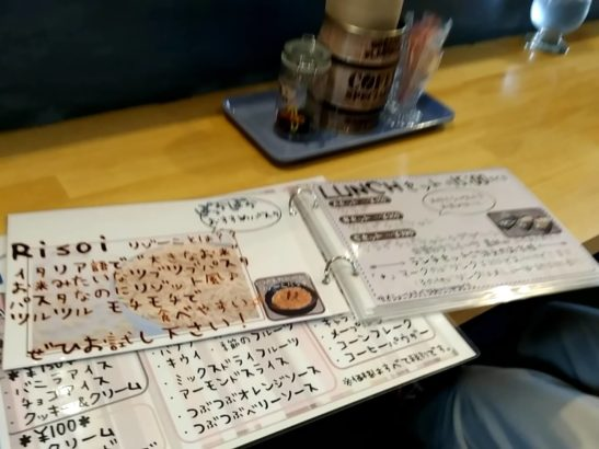 POKKAPOKACAFE ぽっかぽかカフェ 高崎 パスタメニュー