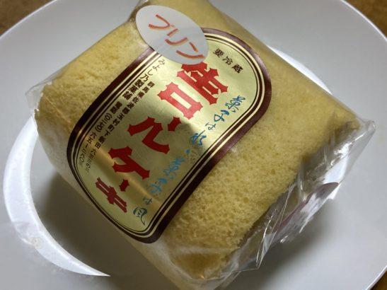 プリンの生ロールケーキ みよし乃製菓舗 ロールケーキ