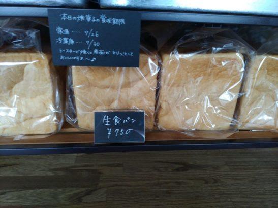 香る生食パン カドリーカフェ 高崎