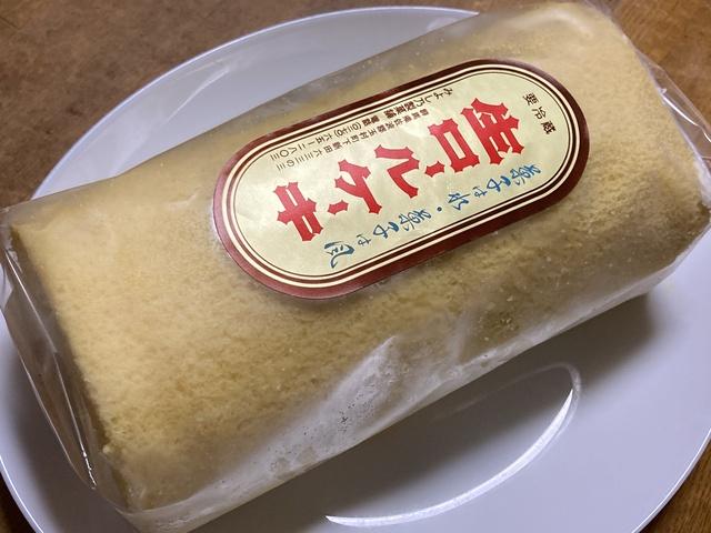 生ロールケーキ みよし乃製菓舗 ロールケーキ
