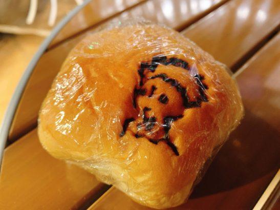 寄居 星の王子さま パーキングエリア PA 星のクリームパン