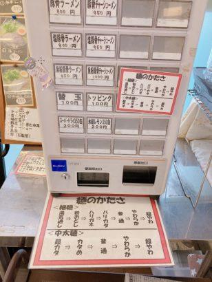 豚骨ラーメン新井商店 伊勢崎市