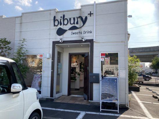bibury+ ビブリープラス タピオカドリンク 高崎市